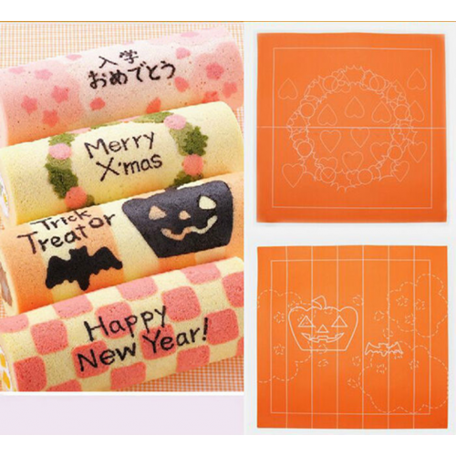Swiss Roll Mat Patterns For Seasonal Events
