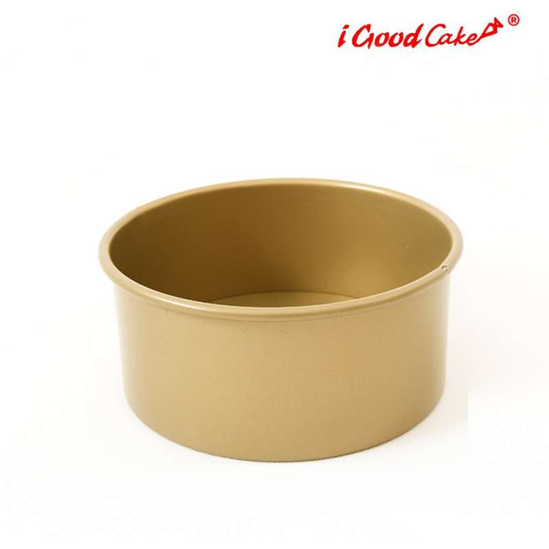 Nonstick Round Cake Pan With Removable Bottom